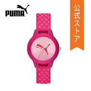 2020夏の新作プーマ腕時計レディースPUMA時計P1039RESETV1公式2年保証