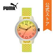 2020夏の新作プーマ腕時計メンズPUMA時計P5043RESETV1公式2年保証