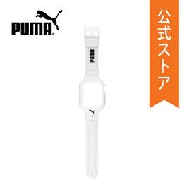 2020 秋の新作 プーマ PUMA 腕時計 ベルト アップルウォッチ 専用 APPLE STRAPS 交換 シリコン ホワイト PS8000