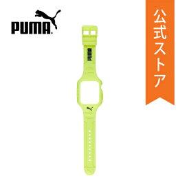 2020 秋の新作 プーマ PUMA 腕時計 ベルト アップルウォッチ 専用 APPLE STRAPS 交換 シリコン イエロー PS8001
