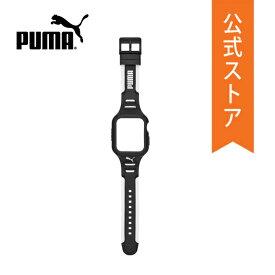 2020 秋の新作 プーマ PUMA 腕時計 ベルト アップルウォッチ 専用 APPLE STRAPS 交換 シリコン ブラック PS8003