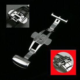 DX08s【Dバックル - 観音開きワンタッチ】つく棒穴隠し爪付き - 色:銀色 / 鏡面