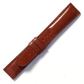 日本製 ブライドルレザー(イギリス製皮革)[MSB079] ヘーゼル 21mm/22mm 腕時計 時計 ベルト バンド メンズ 本革 交換用 [松重商店]