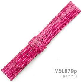 MSL079p18【希少リングマークリザード(トカゲ)・厚手】- 色:ピンク   ベルト幅:18,19.20mm- 厚さ:約5-2mm