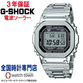 CASIO G-SHOCK GMW-B5000D-1JF - ステンレス