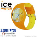 アイスウォッチ ice watch MD20-0368003 鬼滅の刃 × ICE WATCH 我妻 善逸 電池式クオーツ TVアニメ「鬼滅の刃」 × I…