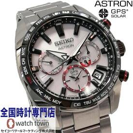 セイコー SEIKO アストロン Astron SBXC081 ソーラーアナログ GPSソーラー 5X53 限定 2020年大谷翔平モデル セイコーグローバルブランドコアショップ専用モデル - メタル 腕時計 メンズ