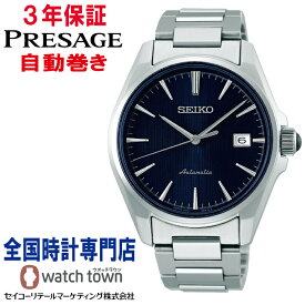セイコー SEIKO プレザージュ PRESAGE SARX045 メカニカル 自動巻(手巻つき) 6R15 腕時計 メンズ