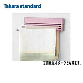 [MGH-FH(W)]タカラスタンダード[TAKARASTANDARD]フキン掛け[ホワイト]