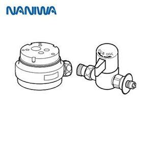 [全品ポイント2倍!6/20(日)〜6/26(土)]ナニワ製作所[NANIWA]分岐水栓NSJ-SSH8+AUAD