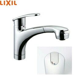 リクシル[LIXIL/INAX]ハンドシャワー付シングルレバー混合水栓[エコハンドル][寒冷地仕様]SF-A451SYXNU[送料無料]