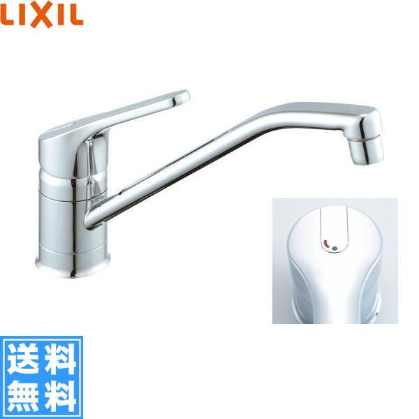 [SF-HB420SYX]リクシル[LIXIL/INAX]シングルレバー水栓[エコハンドル][一般地仕様]【送料無料】【あす楽対応】
