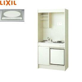 [DMK09LFWB1E100+JR-N40G]リクシル[LIXIL]ミニキッチン[冷蔵庫タイプ][90cm・IHヒーター100V]【送料無料】