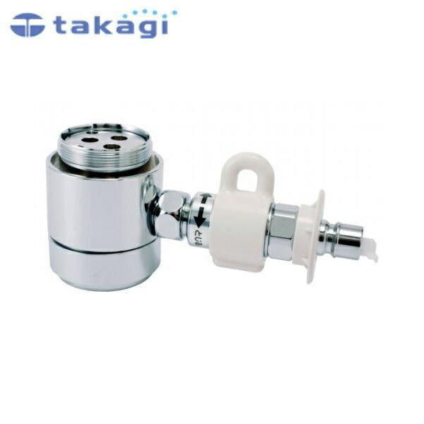 [JH9014]タカギ[TAKAGI]食器洗い機専用分岐水栓