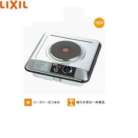 [SPH-131S]リクシル[LIXIL/SUNWAVE]ミニキッチン用電気・1口コンロ[単相100V][三化工業製][送料無料]
