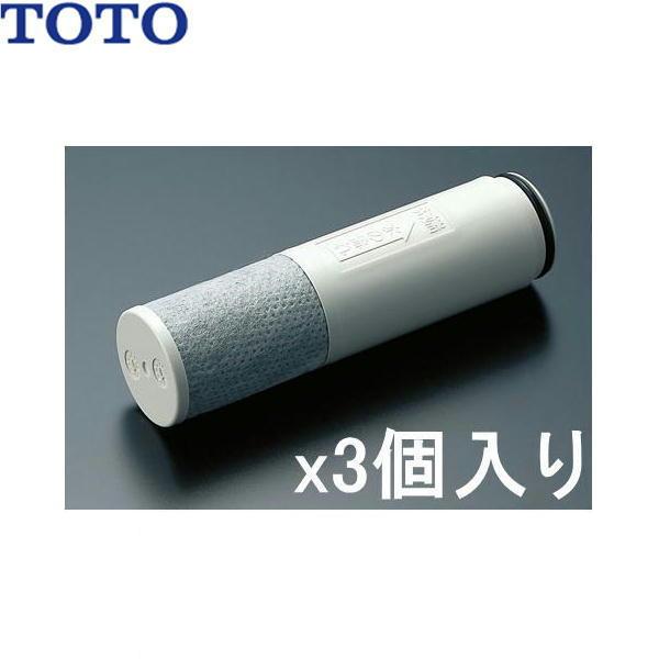 [TH658-1S]TOTO交換用浄水カートリッジ[標準タイプ][TH658Sx3個入り]【送料無料】