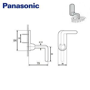[GTG91019]パナソニック[PANASONIC]風呂フタフック[巻きフタ用]オフホワイト