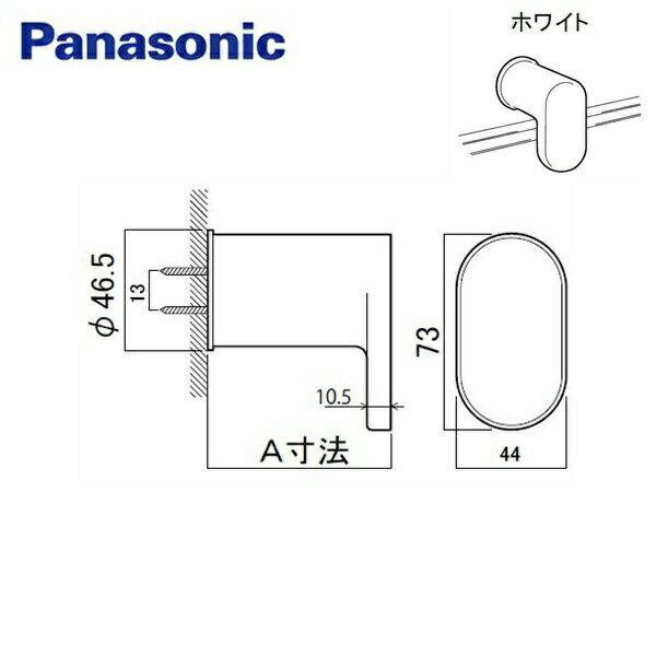 [GTG9GVR1371]パナソニック[PANASONIC]風呂フタフック[組フタ3枚組用・断熱組フタ2枚組用]樹脂製ホワイト[71.5mm]