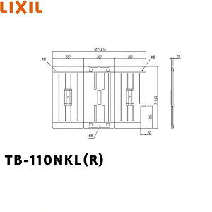 [TB-110NKL(R)]リクシル[LIXIL/INAX]風呂フタ(3枚1組)[送料無料]