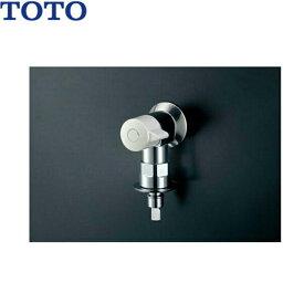 [TW11R]TOTO洗濯機用単水栓[送料無料]