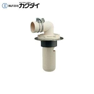 カクダイ[KAKUDAI]洗濯機用VP・VU兼用排水トラップ426-020-50