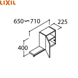 [期間限定!ポイント2倍!さらに店内購入数2個で5倍!3個で10倍!※要エントリー][ARK-652FL(R)]リクシル[LIXIL/INAX][PIARAピアラ]ランドリーキャビネット[間口650〜710mm][スタンダード]
