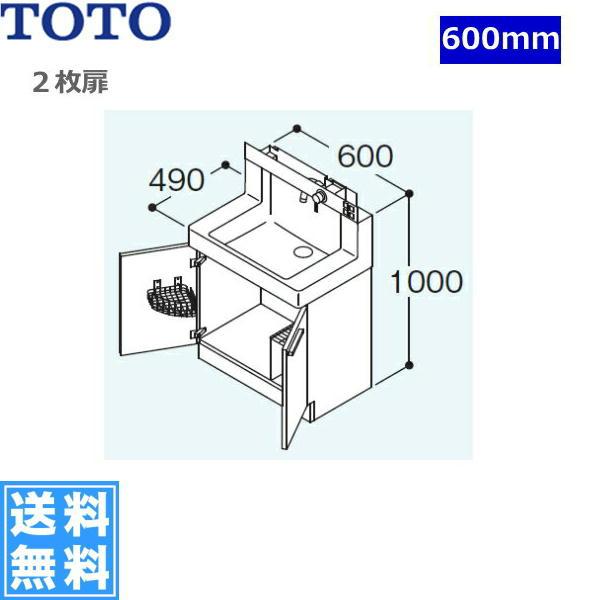 TOTO[リモデア]洗面化粧台2枚扉LDSN608BKQ(U)Z[床給水][間口600mm]【送料無料】
