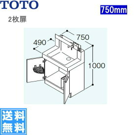 TOTO[リモデア]洗面化粧台2枚扉LDSN758BK(U)Z[壁給水][間口750mm]【送料無料】