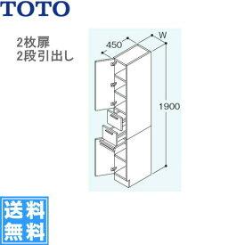 TOTO[リモデア]トール用ウォールキャビネットLTSN302BR/LN[間口300mm]【送料無料】