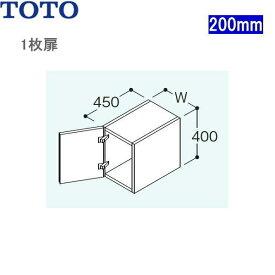 TOTOトール用ウォールキャビネットLWN202NTR/LN[間口200mm]【送料無料】
