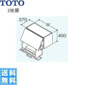 TOTO[リモデア]クイック昇降ウォールキャビネットLWN602NUN[間口600mm]【送料無料】
