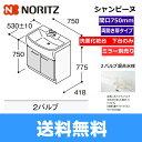 [LSAB-70D]ノーリツ[NORITZ][シャンピーヌ]洗面化粧台[下台のみ]両開き扉[間口750]【送料無料】
