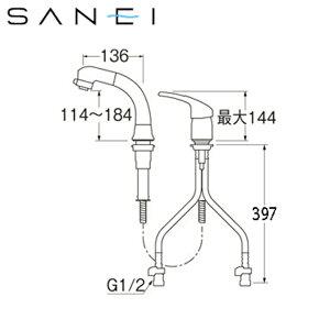 [K37610EJV-13]三栄水栓[SAN-EI]シングルスプレー混合栓(洗髪用)[ツーホール]【送料無料】