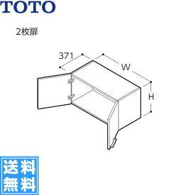[LWN602NAFN]TOTO[リモデア]ウォールキャビネット[間口600mm]【送料無料】