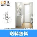 リクシル[LIXIL/INAX][REFRAリフラ]洗面化粧台などセット4[合計2点]【送料無料】