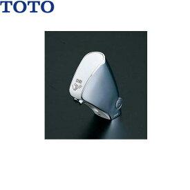 [全商品ポイント2倍 10/18(月)〜20(水)]TEL24DPRA TOTO取り替え用アクアオート 自動水栓・台付タイプ 送料無料