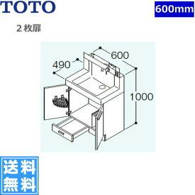 TOTO[リモデア]洗面化粧台体重計収納付2枚扉LDSN608BKH(U)Z[壁給水][間口600mm]【送料無料】