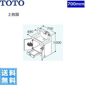 TOTO[リモデア]洗面化粧台2枚扉LDSN708BKQ(U)Z[床給水][間口700mm]【送料無料】