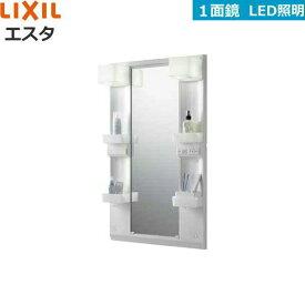 [MFTX1-751YPJ-N]リクシル[LIXIL/INAX][エスタ]LED照明ロングミラー[くもり止めコートなし][全高1780mm用][間口750]【送料無料】