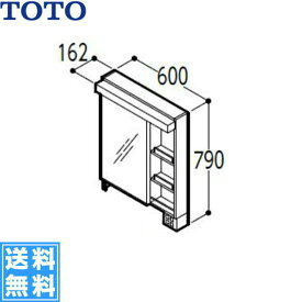 TOTO[リモデア]ミラーキャビネット化粧鏡LMN604NLHR[間口600mm・高さ790mm]【送料無料】