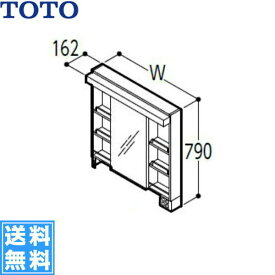 TOTO[リモデア]ミラーキャビネット化粧鏡LMN704NLHR[間口700mm・高さ790mm]【送料無料】