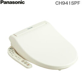 CH941SPF パナソニック PANASONIC 温水洗浄便座 ビューティ・トワレ 普通・大型共用サイズ パステルアイボリー CH931SPF後継品 送料無料