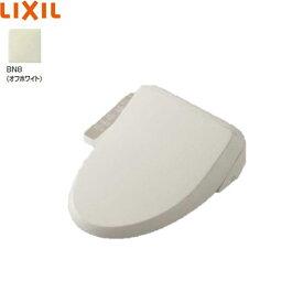 [CW-D11/BN8]リクシル[LIXIL/INAX]洗浄便座[シャワートイレDシリーズ]