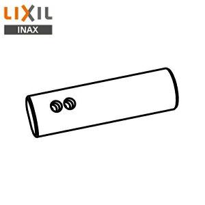 [全商品ポイント2倍!5/9(日)20:00〜5/16(日)1:59]リクシル[LIXIL/INAX]取替用ノズル先端[サティスEタイプ用]CWA-240