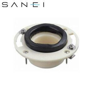 [H800-8]三栄水栓[SAN-EI]床フランジ[大便器用][75VP/VU・100VP/SU/VUパイプ兼用]