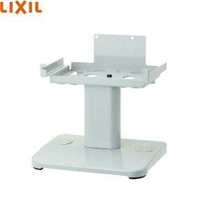 [KS-57]リクシル[LIXIL/INAX]ハンドドライヤー[KS-570A/AH・571B/BH専用]床置きスタンド[送料無料]