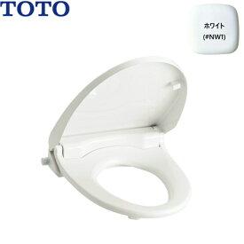 [全商品ポイント2倍 10/18(月)〜20(水)]TCF116#NW1 TOTO暖房便座 ウォームレットS 大型・標準兼用 カラー限定:ホワイト