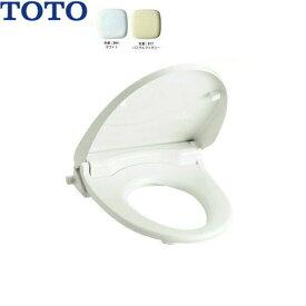 [TCF116]TOTO暖房便座[ウォームレットS][大型・標準兼用]【送料無料】