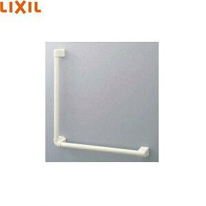 [NKF-540(600X800)]リクシル[LIXIL/INAX]手すりアクセサリーバーL型フラットタイプ[送料無料]