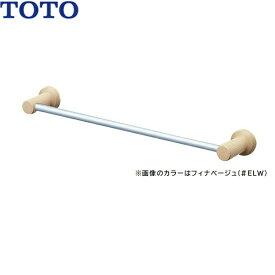 TOTOタオル掛けYT404KS4R